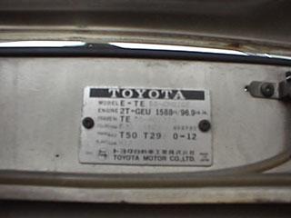 Toyota Vin Decoder >> Toyota Codes